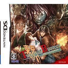 Used Nintendo DS Tokyo Twilight Busters: Kindan no Ikenie Teito Jigokuhen Japan