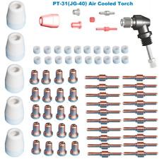 Zubehör für Plasma Inverter CUT 50A 65 Teile lang PT31