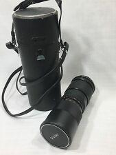 Vintage Lens VIVITAR 85-205mm 1:3.8 58mm AUTO ZOOM f 3.8 - 22 121 Focal SLR 35mm