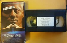 Project: Shadowchaser VHS PRISM PROMO SCREENER PREVIEW + FULL LENGTH TRIPLECROSS