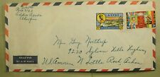 DR WHO 1965 ETHIOPIA TO USA AIR MAIL C190836