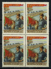 Russia 1958, Sc 2159, BLOCK 4, MNH, Workers.