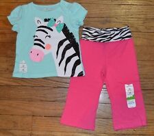12 Month Outfit Zebra Short Sleeve Top & Yoga Pants with Animal Print Trim