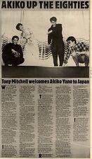 10/4/1982Pg29 Article & Picture, Akiko Yano
