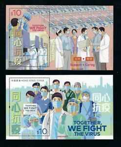 CHINA Hong Kong  2020  T11 眾志成城 抗擊疫情 Together We Fight Virus Stamps S/S x 2