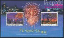 Autriche block35(identique avec hong kong Bloc 166) neuf 2006 Feuerwerk(8910352
