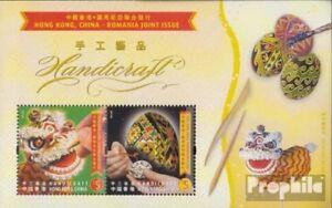 hong kong block234 MNH 2011 Crafts