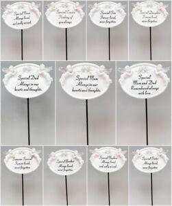 MEMORIAL WHITE & SILVER TWIN CHERUB OVAL PLAQUE STICK FUNERAL CEMETERY SPIKE