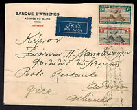 1936 Cairo Egypt Bank of athens Cover to Greece Airmail