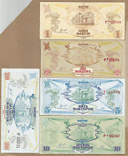 RUSSIA/UKRAINE/KHARKOV 5 NOTES R-UNLISTED UNC VERY RARE!!!