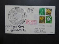 Japan 1984 Krill Fishing Antarctica Cover / Signed / S Shetland Isld - Z8906