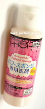 Daiso Jp Detergent Makeup Sponge Puff & Tool Cleansing Lotion 專用 80ml S