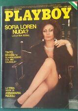 RIVISTA EROTICA PLAYBOY  DEL 03/1977 EROTIC MAGAZINE RIF. 26 SOFIA LOREN
