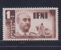 IFNI (1951) NUEVO SIN FIJASELLOS MNH ESPAÑA - EDIFIL 74 (1 pts) FRANCO - LOTE 4