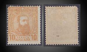 1891 BELGIAN CONGO KING LEOPOLD II 10 F BUFF MINT WITH GUM H SCT. 13