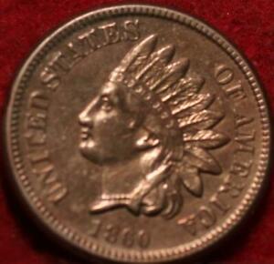 1860 Philadelphia Mint Indian Head Cent
