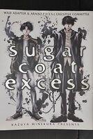 JAPAN Kazuya Minekura Art Book: sugar coat excess (WILD ADAPTER & ARAISO)