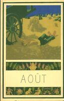 Publicité ancienne  pharmaceutique  Août 1952 Léon Ullmann - Paris