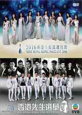 DVD TVB Miss Hong Kong Pageant 2016 + Mr HK Contest 2016 in 1 DVD NTSC Cantonese