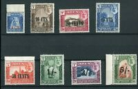 Aden Seiyun KGVI 1951 New currency surcharge set SG20/27 MNH