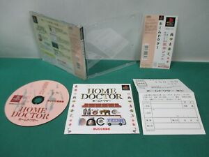 PlayStation -- HOME DOCTOR -- PS1. JAPAN GAME. Works fully!! 20477