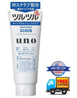 Shiseido Whip Wash Scrub Face Cleansing Foam JAPAN Cleanser 130g UNO -US Seller