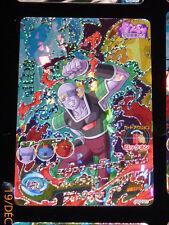 TCG DRAGON BALL Z GT DBZ HEROES CARD PRISM CARTE HGD2-CP7 SR CP DBH PROMO JAP NM