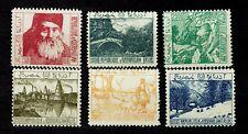 Azerbaijan Republique privatly issued stamps Government in Excile Propaganda BoB