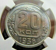 Russia (USSR) 20 Kopeks 1936 nicely toned NGC MS 64