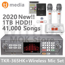 TJ Media TKR-365HK Home Karaoke Machine System
