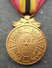 CONGO BELGE: MEDAILLE COMMEMORATIVE DU REGNE DE SM LE ROI LII - TYPE 1885/1909