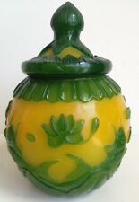 Antique Chinese Green & Yellow Peking Glass Jar and Lid - Lotus, Fish, Ducks +++