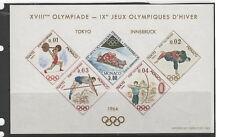 MONACO BK#7 souvenir sheet IMPERFORATE  Yvert SCOTT #592-5+C65 VFNH OLYMPICS