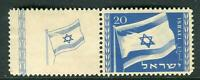 ISRAEL-1949 Sg 16 AVERAGE MOUNTED MINT V39591