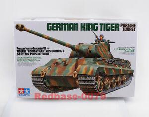 Tamiya Model 35169 1/35 WWII German King Tiger Porsche Turret