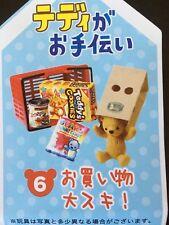 "Re-Ment ""Bear Helper #6, Teddy Bear Does Shopping"", 1:6 for Barbie kitchen minis"