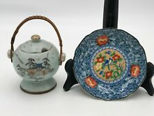 Bundle of Vintage Chinese Pottery . Sugar Bowl & Plate . Signed Bases # T67