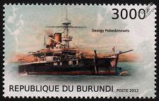 GEORGII POBEDONOSETS Imperial Russian Navy Battleship Warship Ship Stamp