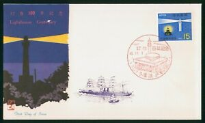 Mayfairstamps Japan FDC Lighthouse Lit Ship First Day Cover wwp_65755