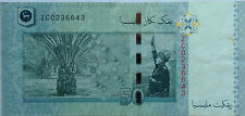 RM50 Zeti sign Replacement Note ZC 0236643