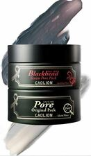 Caolion Premium Hot & Cool Pore Pack Duo - Blackhead Steam Pore & Pore