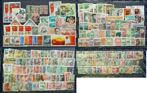 250 Job Lots of Imperial Dragons Goose, R O & PRC China AF Stamps + 3 Fogeries