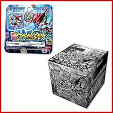 Digimon universe app Monsters Apumonchippu ver.1.0 Awake! App life! 12 pieces