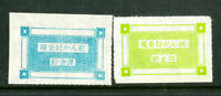 Japan Stamps # 2 early proofs