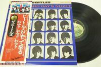 BEATLES A Hard Day Night OBI Vinyl JAPAN MFD Toshiba EMI  LP 1633