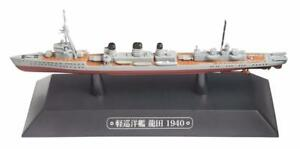 EMGC48 - INJ Light Cruiser Tatsuta - 1940 - Eaglemoss