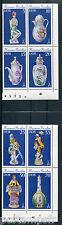 ALLEMAGNE DDR 1979 BLOCS timbres 2127/2134, ART PORCELAINES de MEISSEN, neufs**