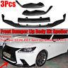 Carbon Fiber Look Front Bumper Lip Spoiler For Lexus 13-15 GS350 GS450 F