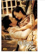 "KOREAN MOVIE ROMANCE ""Madeleine"" ORIGINAL DVD/ ENG Sub /REGION 3/2disc-OST"