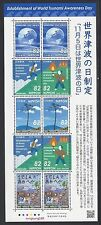 Japan 2016 Establishment of World Tsunami Awareness Day Stamps  Mini Sheet